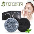Photo1: April Skin Magic Stone Natural Cleansing Soap  (1)