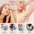 Photo4:  ANCED Ladies Small Multi-function Eyebrow Shaver  (4)